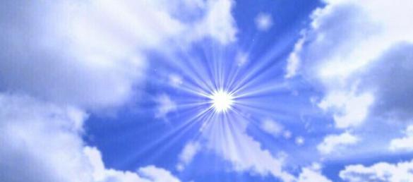 La Energía Solar en el día a día